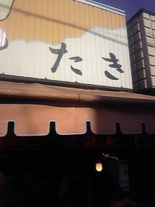ポケさんの食いしん坊日記-110505_155805.jpg