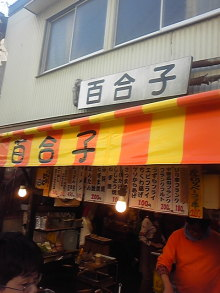 ポケさんの食いしん坊日記-110505_163111.jpg