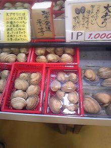 ポケさんの食いしん坊日記-110509_143222.jpg