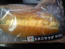 ポケさんの食いしん坊日記-110516_065350_ed.jpg
