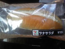 ポケさんの食いしん坊日記-110518_072104_ed.jpg