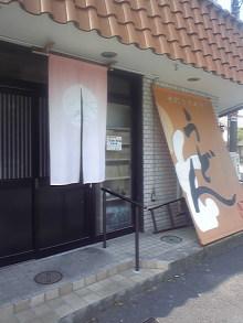 ポケさんの食いしん坊日記-110520_090832.jpg
