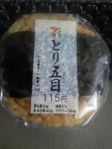 ポケさんの食いしん坊日記-110523_123218.jpg