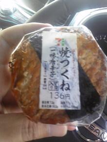 ポケさんの食いしん坊日記-110526_074943.jpg