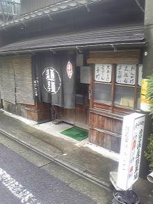 ポケさんの食いしん坊日記-110528_132647.jpg