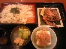 ポケさんの食いしん坊日記-110528_200142_ed.jpg