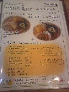 ポケさんの食いしん坊日記-110601_102108.jpg