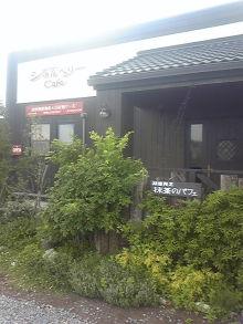 ポケさんの食いしん坊日記-110618_091801.jpg