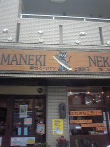 ポケさんの食いしん坊日記-110618_112722.jpg
