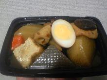 ポケさんの食いしん坊日記-110621_200423_ed.jpg