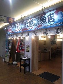 ポケさんの食いしん坊日記-110629_185725.jpg