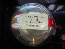 ポケさんの食いしん坊日記-110630_080410_ed.jpg