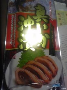 ポケさんの食いしん坊日記-110705_200600.jpg
