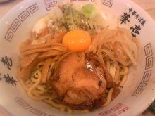 ポケさんの食いしん坊日記-110707_125804_ed.jpg