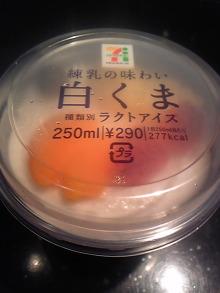 ポケさんの食いしん坊日記-110707_191903.jpg