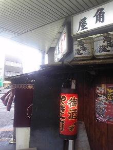 ポケさんの食いしん坊日記-110708_181429.jpg