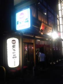 ポケさんの食いしん坊日記-110708_192404.jpg