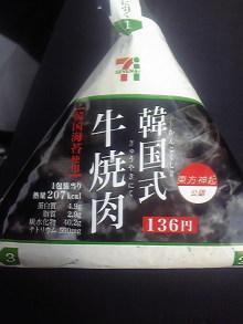 ポケさんの食いしん坊日記-110710_072441.jpg