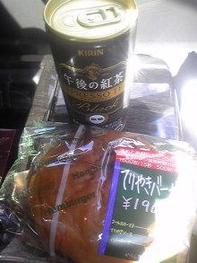 ポケさんの食いしん坊日記-110711_080104.jpg