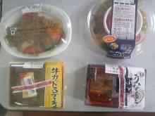 ポケさんの食いしん坊日記-110721_111611_ed.jpg