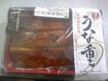 ポケさんの食いしん坊日記-110721_111718_ed.jpg