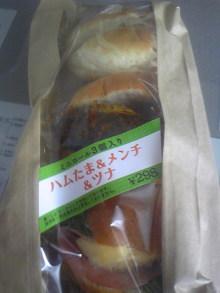 ポケさんの食いしん坊日記-110723_120134.jpg