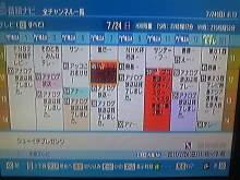ポケさんの食いしん坊日記-110724_061351_ed.jpg