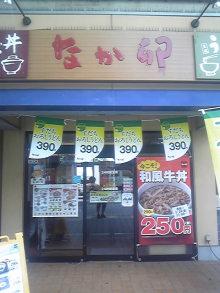 ポケさんの食いしん坊日記-110729_085706.jpg