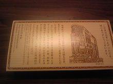 ポケさんの食いしん坊日記-110731_091332_ed.jpg