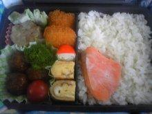 ポケさんの食いしん坊日記-110803_121645_ed.jpg