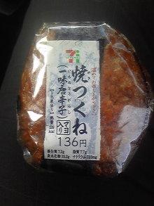 ポケさんの食いしん坊日記-110806_075556.jpg