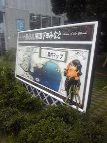 ポケさんの食いしん坊日記-110814_092106.jpg