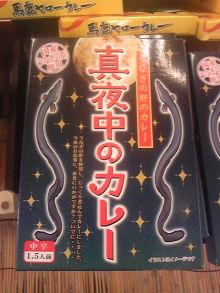 ポケさんの食いしん坊日記-110814_150843.jpg
