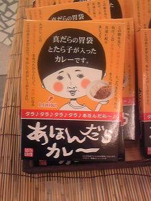 ポケさんの食いしん坊日記-110814_150833.jpg