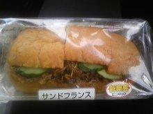 ポケさんの食いしん坊日記-110824_080847_ed.jpg