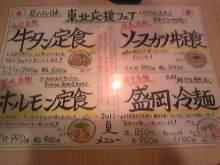 ポケさんの食いしん坊日記-110908_124834_ed.jpg