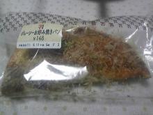 ポケさんの食いしん坊日記-110911_203125_ed.jpg