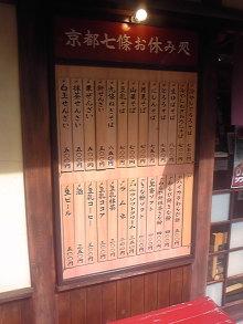 ポケさんの日記-111001_130054.jpg
