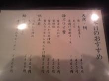 ポケさんの日記-111202_184337_ed.jpg