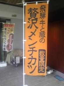 ポケさんの食いしん坊日記-120109_130711.jpg