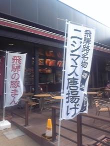 ポケさんの食いしん坊日記-120109_125222.jpg