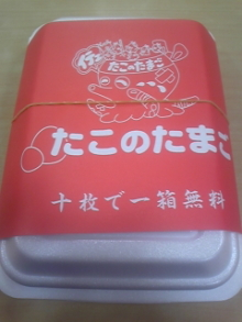 ポケさんの食いしん坊日記-120123_181805.jpg