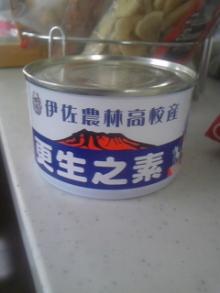 ポケさんの食いしん坊日記-120128_093457.jpg