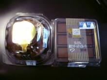 ポケさんの食いしん坊日記-20120204165102.jpg