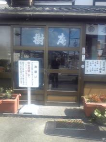 ポケさんの食いしん坊日記-120218_124610.jpg