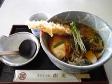 ポケさんの食いしん坊日記-120218_130641_ed.jpg