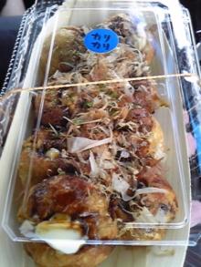 ポケさんの食いしん坊日記-120226_155542.jpg