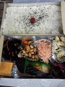 ポケさんの食いしん坊日記-120328_124851.jpg