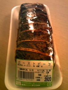 ポケさんの食いしん坊日記-120328_184352.jpg