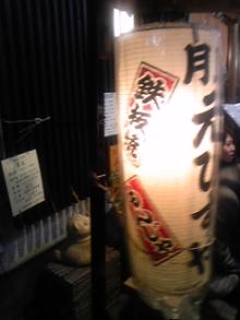 ポケさんの食いしん坊日記-120328_192533.jpg